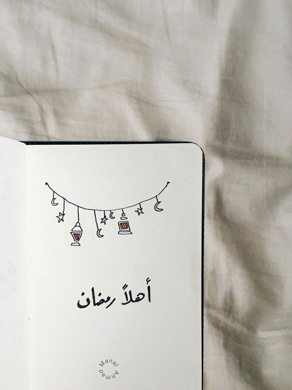 اول يوم رمضان