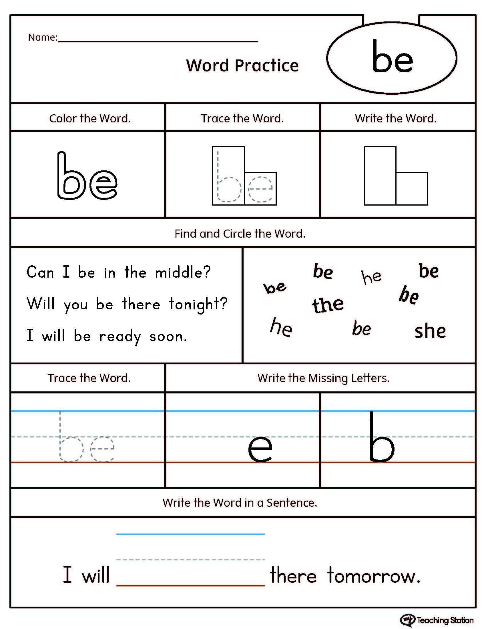 38 Word Tracing Worksheets For Kindergarten Uchimsya Chitat Slova Rabochie Tetradi Dlya Detskogo Sada [ 2200 x 1700 Pixel ]