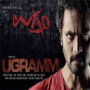 Chithaara Song Lyrics From Kannada Film Ugramm Ugramm Kannadasonglyrics Kannadalyrics Song Lyrics Lyrics Songs