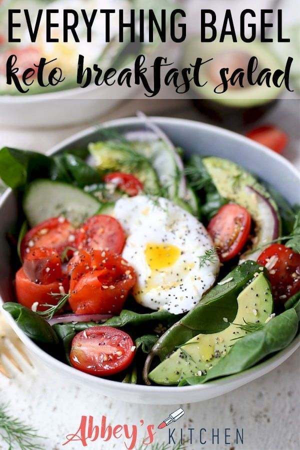 Photo of Everything Bagel Keto Salad