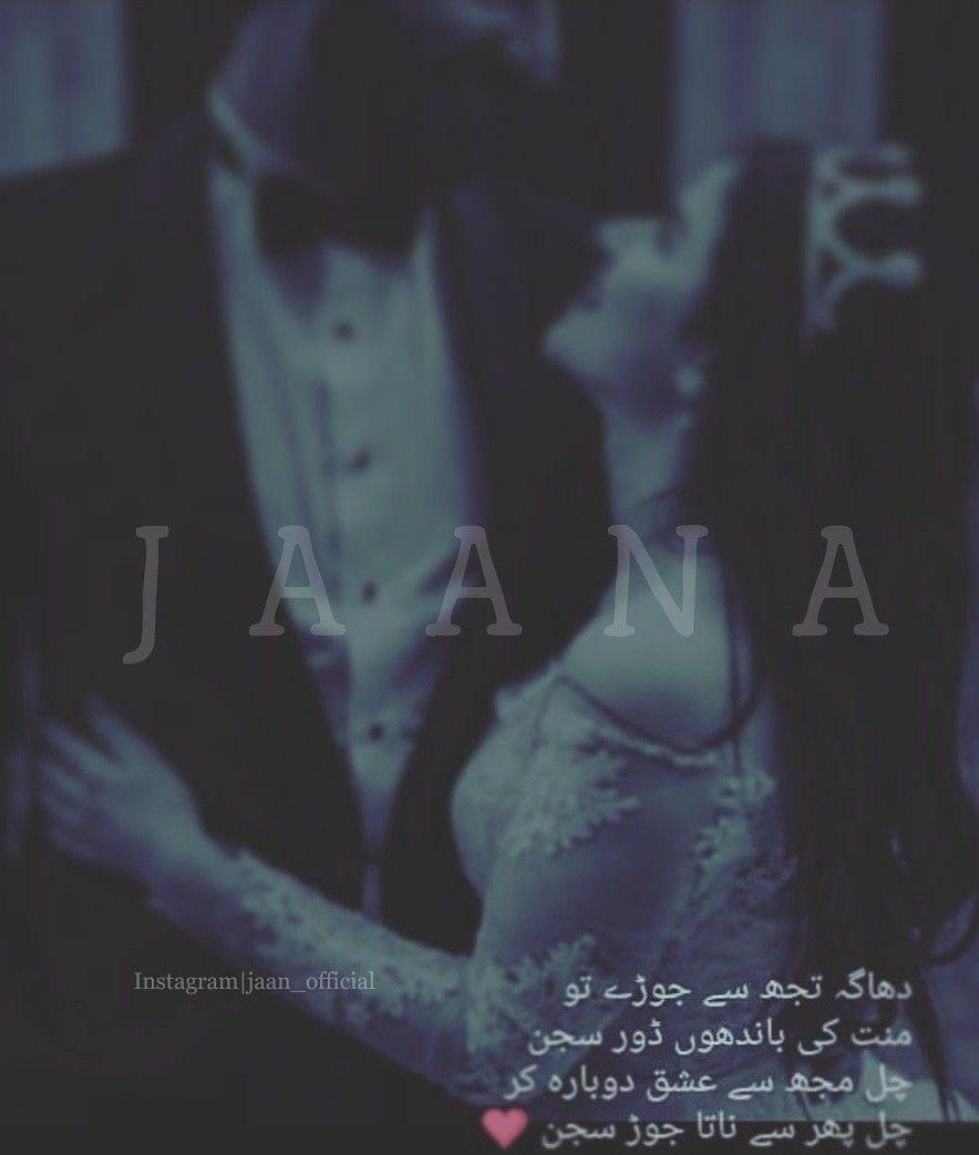 ❤️❤️ #jaana #jaana_official #Instagram #facebook