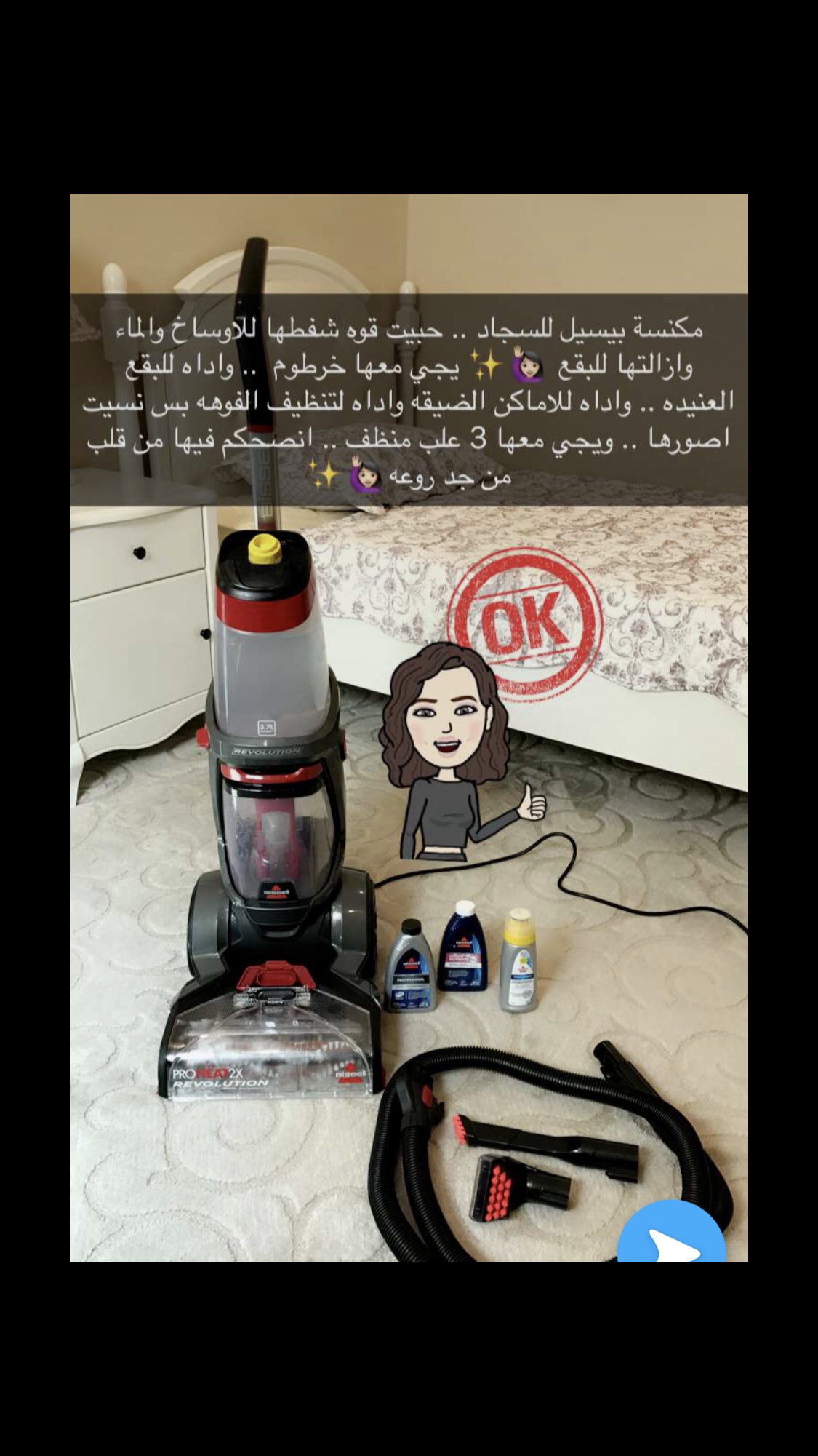 Pin By Lana Mahmoud On Cleaning Products House Cleaning Checklist House Cleaning Tips Diy Home Cleaning