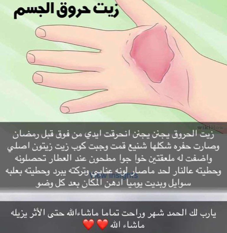 Pin By Haidy On معلومه مفيده Skin Care Routine Skin Care Skin
