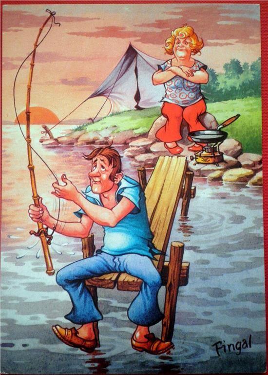 свои года смешные картинки с рыбаком и рыбкой выбрать нейтральные