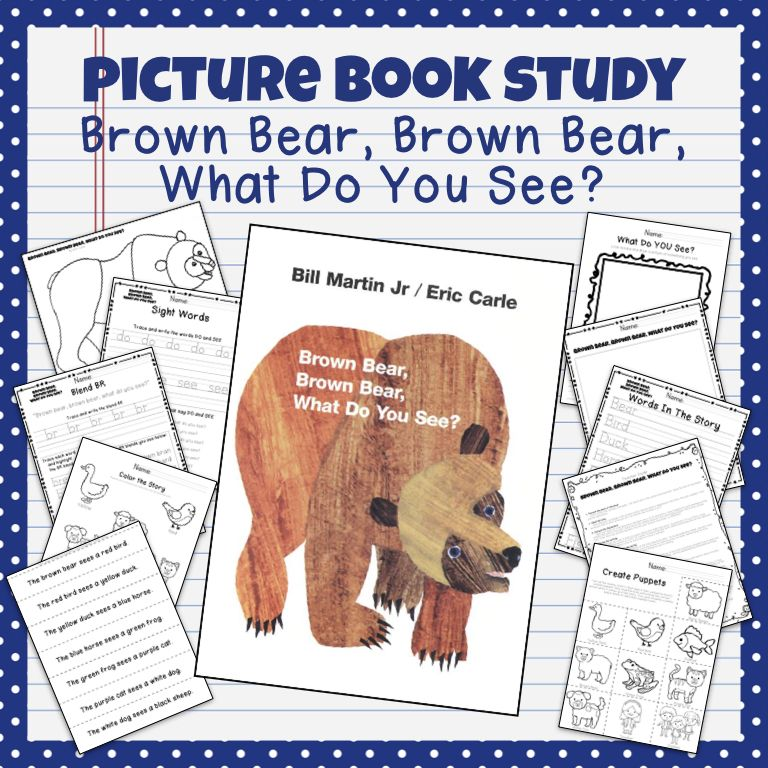 Book Study Brown Bear Brown Bear What Do You See Book Study