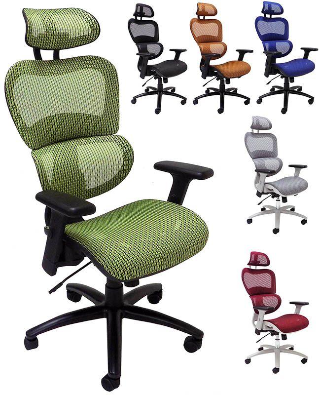 HumanFlex Elastic All Mesh Ergonomic Office Chair w ...