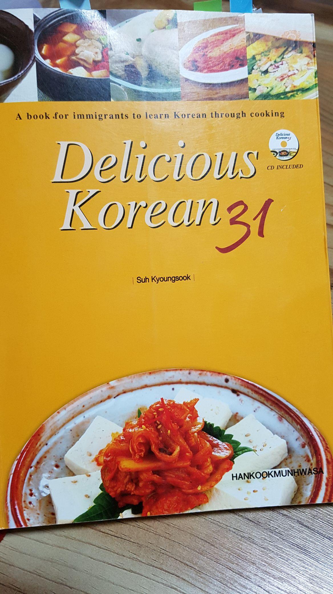 Watch Cooking in Korean video