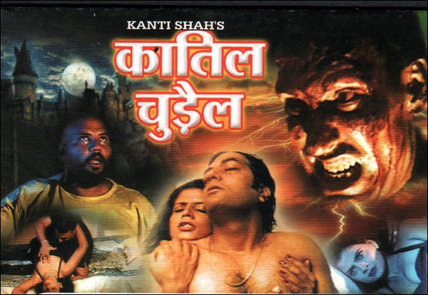 Qatil Chudail (2001) Hot Spot Film Reviews Film review
