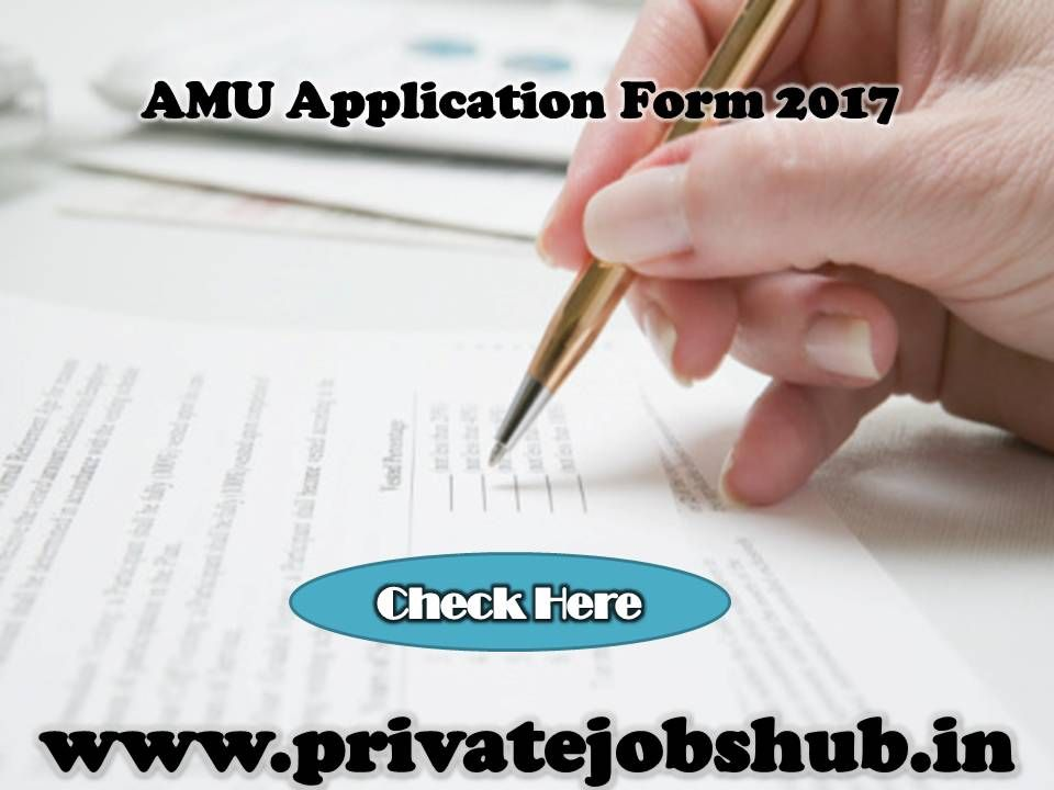 To get admission in Aligarh Muslim University, applicants are ... How To Fill Medical Application Form on