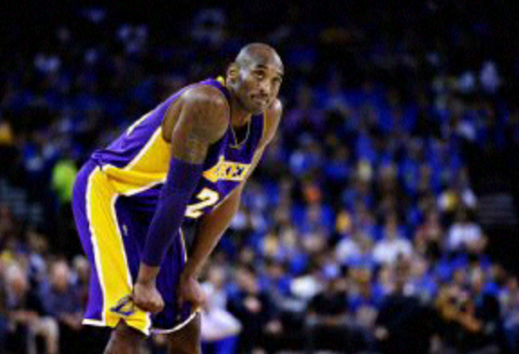 BongoSports: Kobe 'not going for' discount deals
