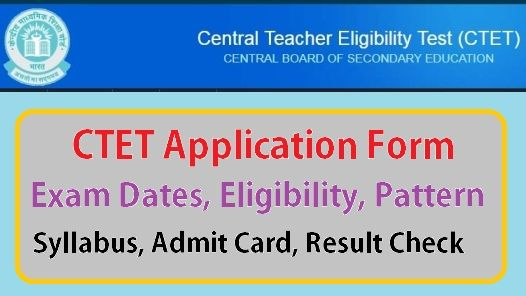 Ctet 2018 Application Form Exam Dates Eligibility Syllabus Admit Card Ctet 2018 Application Form Ctet Admit Card Syllabus Application Form Board Result