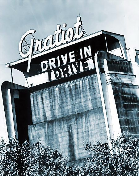 Gratiot Drive In Theatre When The Waterfall Was Being Used The