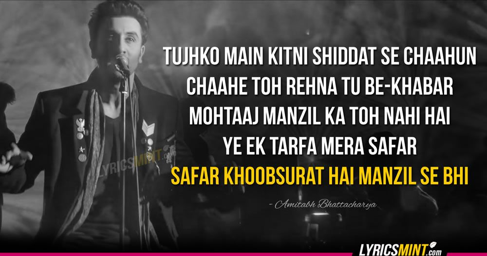 Lyric song title by lyrics : Safar khoobsurat hai manzil se bhi | Lyrics Quotes | Pinterest ...