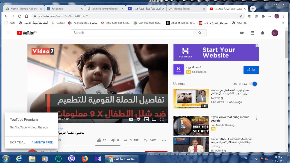 تطعيم شلل الأطفال يستهدف 6 ملايين طفل ضمن مبادرة أطلقتها وزيرة الصحة Weekes Googie You Videos