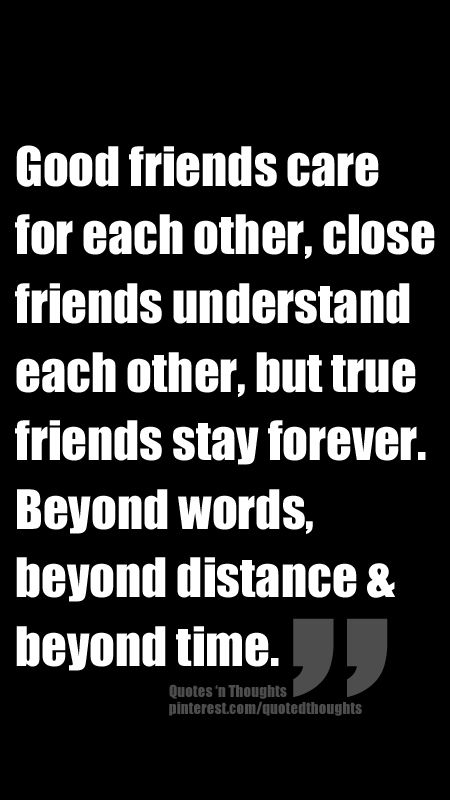 Friend each other quotes