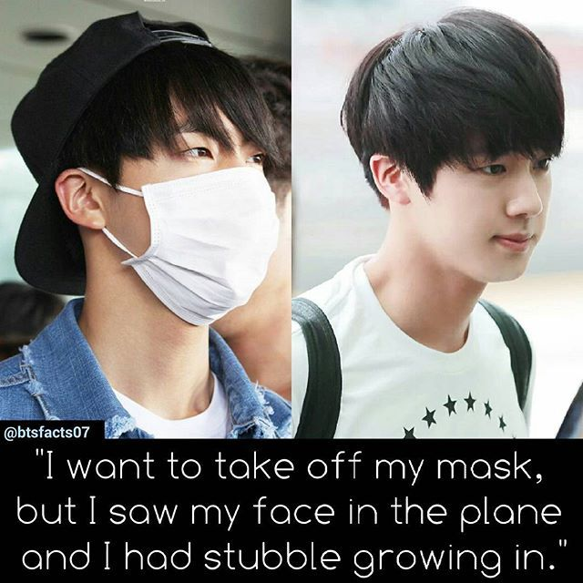 bts surgical mask