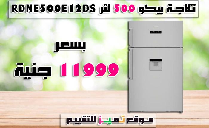 افضل 9 ثلاجات مبيعا وعروض اسعار الثلاجات لعام 2020 موقع تميز Locker Storage Filing Cabinet Storage