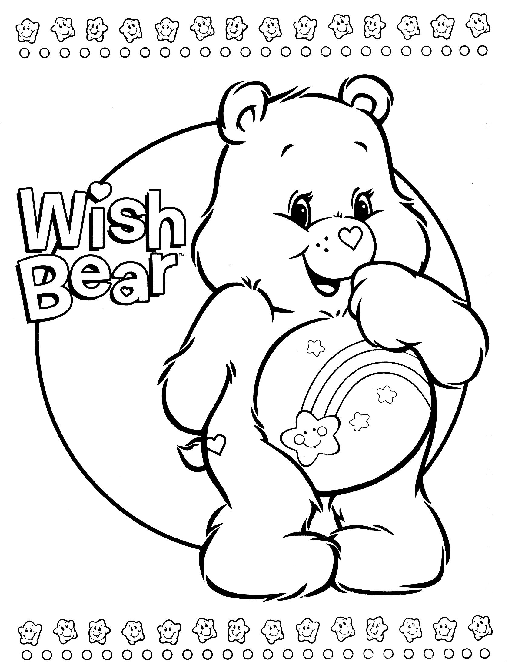 Care Bears Coloring Page Bear Coloring Pages Teddy Bear Coloring Pages Disney Coloring Pages