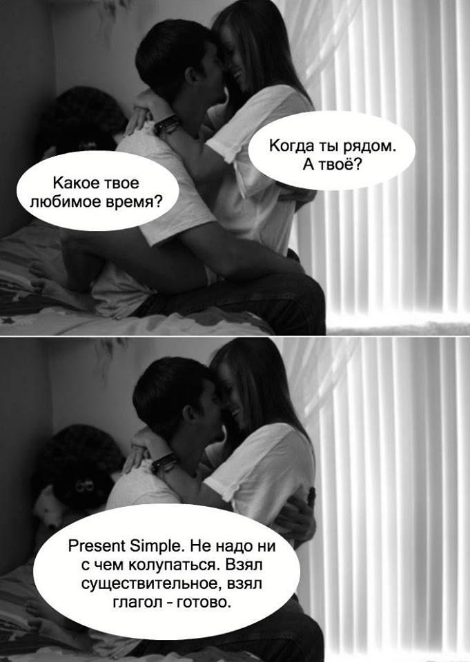 Как заняться сексом словами — pic 10