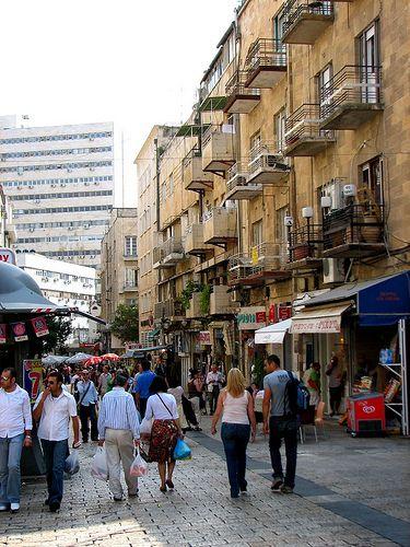 Streets Of Israel Ben Yehuda Jerusalem Jerusalem Israel Defence Forces Israel