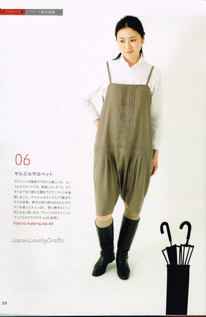 Large Size Clothing Japanese Easy Sewing by JapanLovelyCrafts ...