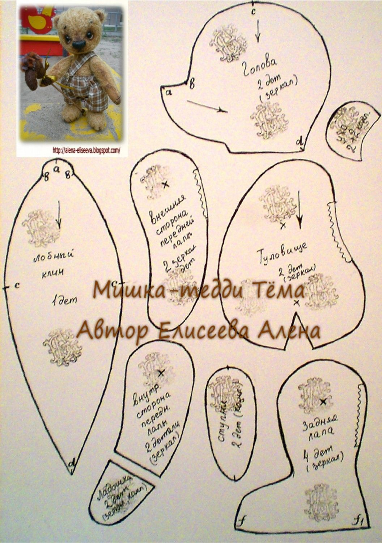 Выкройка моего мишки Темы | Cute Patterns | Osos, Muñecas, Moldes