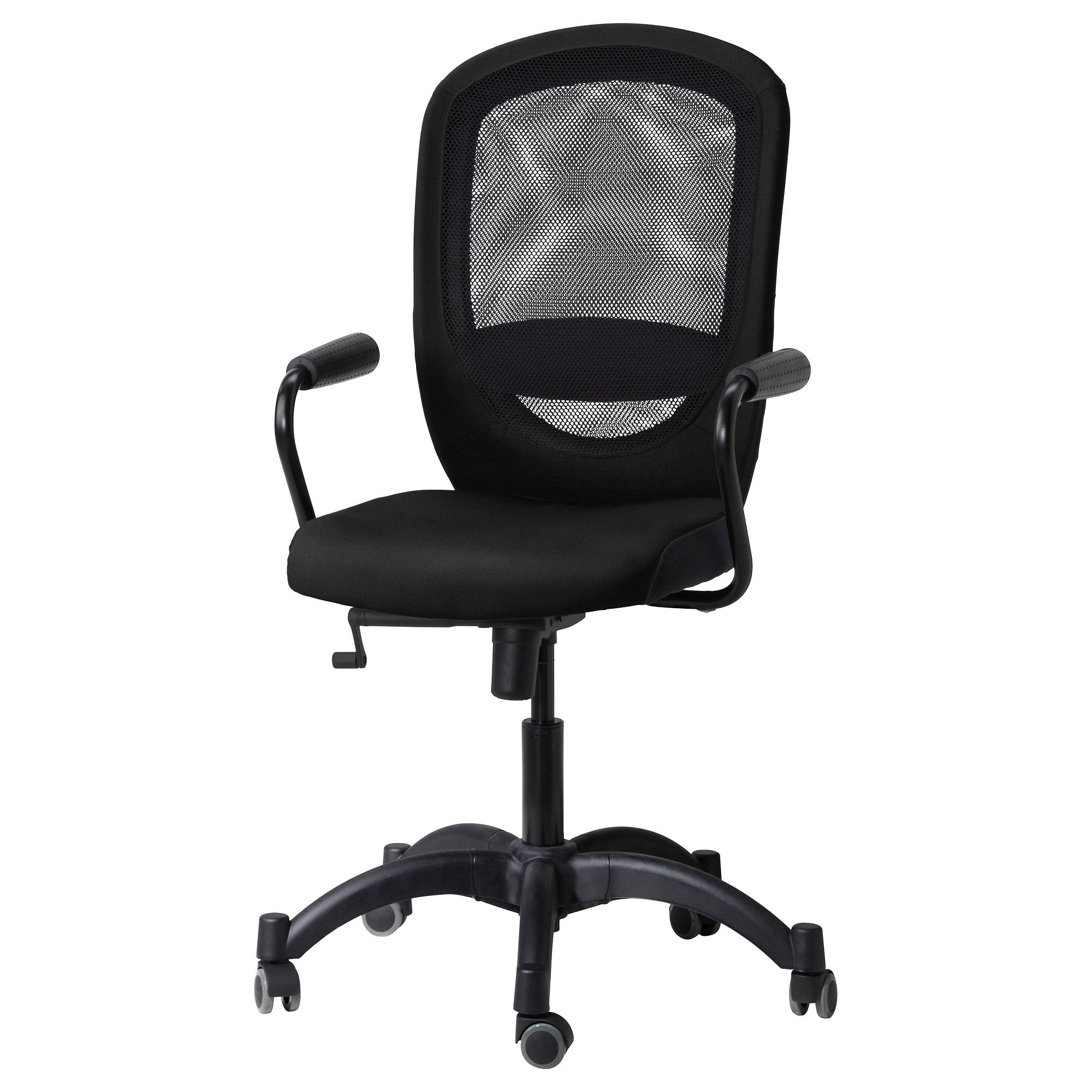 Us Furniture And Home Furnishings Ikea Office Chair Buy Chair