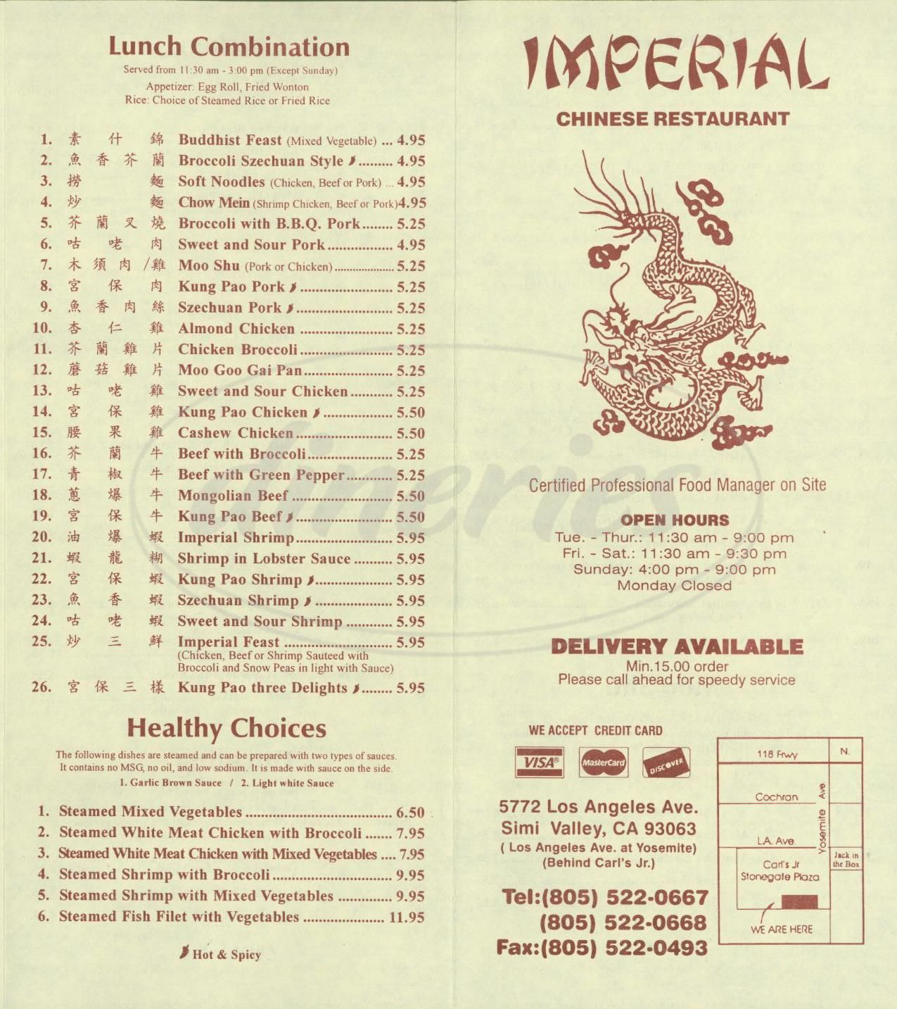 Menu For Imperial Chinese Restaurant Chinese Restaurant Chinese Menu Chinese Food Menu