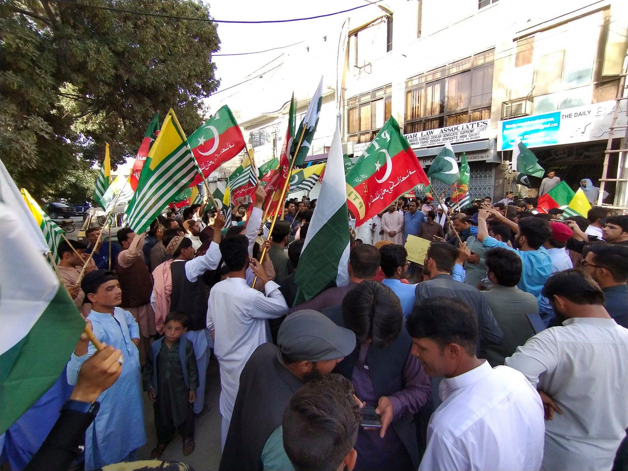 پریس ریلیز 5 اگست 2020 کوئٹہ وزیر اعظم پاکستان عمران خان کی ہدایت پر پاکستان تحریک انصاف بلوچستان کے مرکزی ڈپٹی جنرل سیکرٹری سردار خاد Street View Scenes Fun