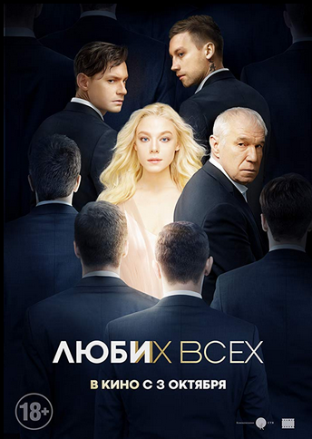 Pin On Box Office Movie