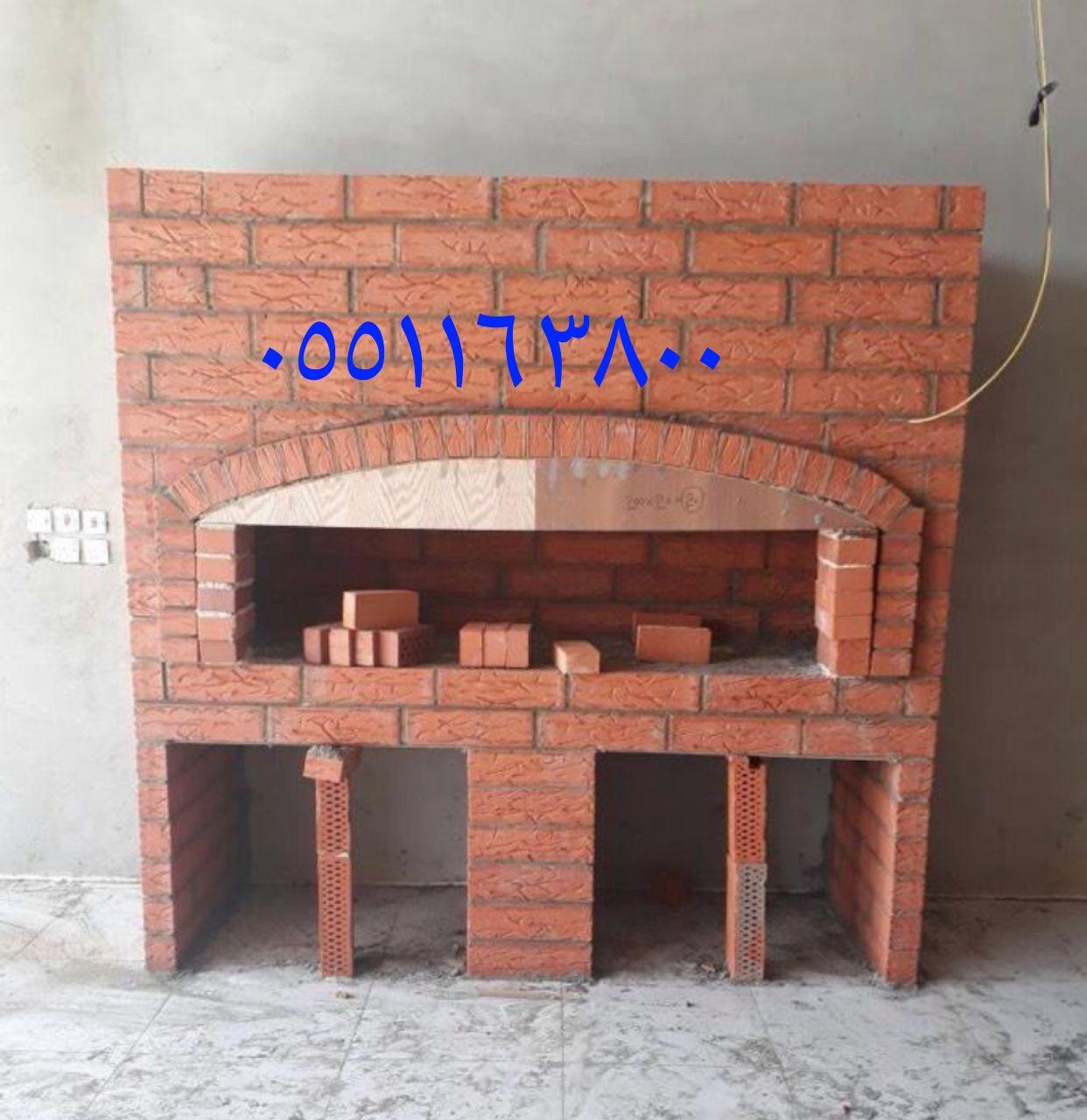 شوايات حدائق منزلية شوايات للبيع شوايات فحم طوب شوايات فحم للمطاعم شوايات فحم كهربائيه My House Plans Woodworking Decor