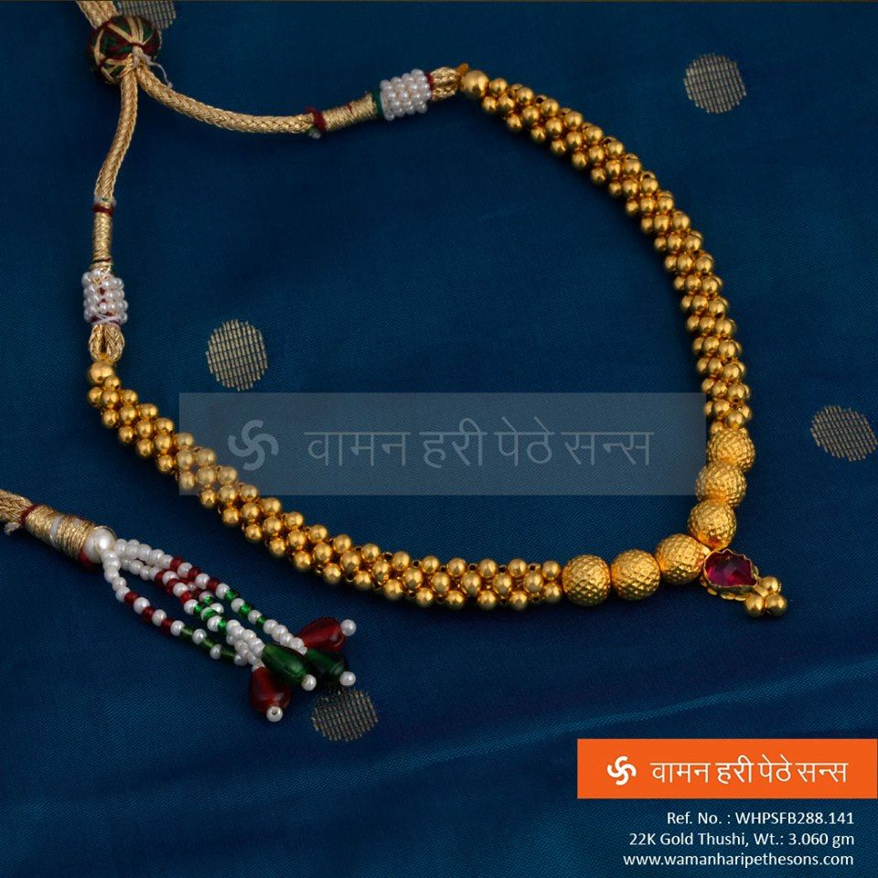 Simple sober style Thushi designs Pinterest Sober Indian