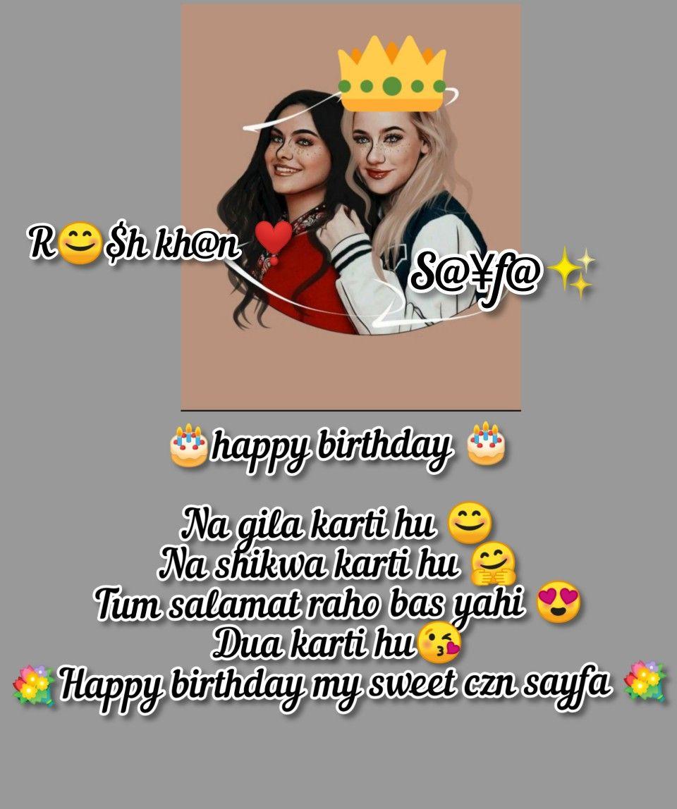 Happy Birthday Meri Jaan Happy Birthday Best Friend Quotes Happy Birthday Love Quotes Happy Birthday Wishes Quotes