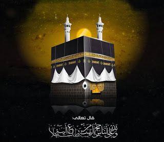 Propogandan Paradoxon July 2012 Islamic Cele Tions Mekkah Madina Islamicigraphy Mosque