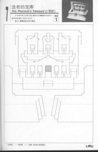 Pin by Adalberto Giuseppe on Origami Pinterest Kirigami, Picasa