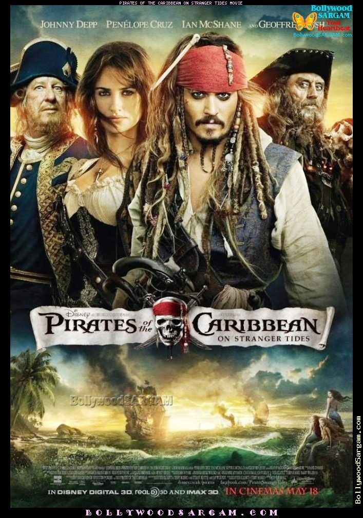 piratas del caribe 2 online subtitulada gratis