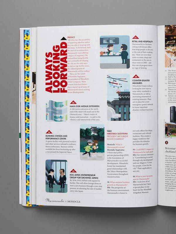 Monocle magazine Marunochi, Tokyo illustrations Monocle magazine - studio brochure