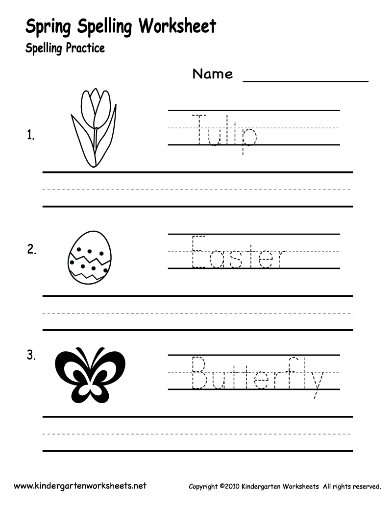 kindergarten worksheets – Kindergarten Spelling Worksheets Free Printables