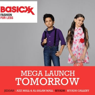 Dress your little ones in charming #kidsclothing, now available at our stores in Riyadh and Jeddah. We have some amazing designs for your little Princess and your adorable little Prince. We look forward to seeing your family and you at the #MegaLaunch tomorrow !!