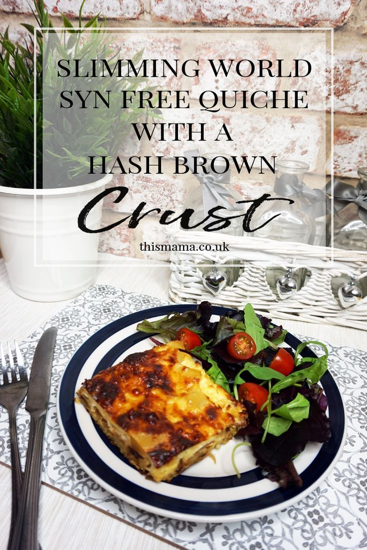 SLIMMING WORLD SYN FREE QUICHE WITH A HASH BROWN CRUST