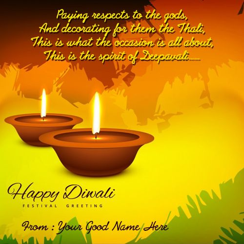 Write your name on beautiful happy diwali indian festival greeting colorful diwali festival greeting card with two flame deepak name pics m4hsunfo
