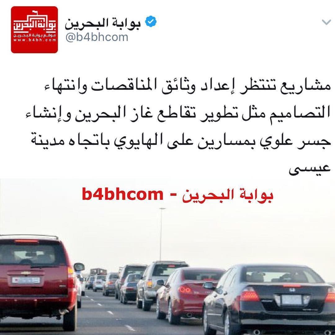 فعاليات البحرين Bahrain Events السياحة في البحرين Tourism Bahrain Tourism In Bahrain Tourism Travel البحرين Bahrain الكويت السعودية قطر الإمارات