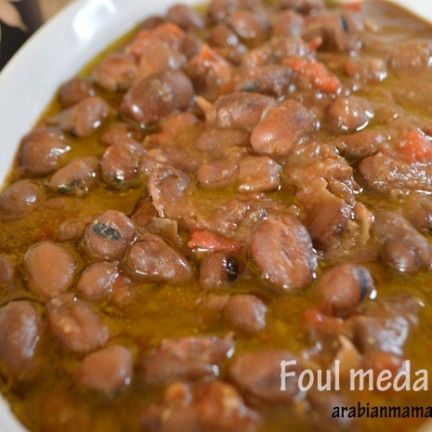 Ful Medames Egyptian Stewed Fava Beans Recipe Foul Recipe Recipes Middle Eastern Recipes