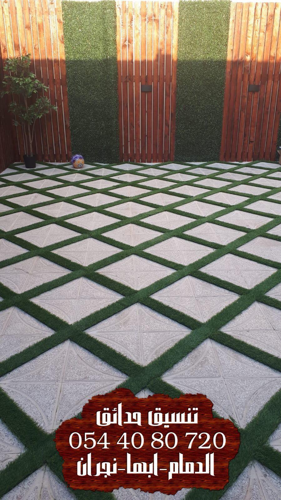 افكار بسيطة لتزيين الحديقة افكار تصاميم حدائق منزلية افكار تصميم حديقة منزلية افكار تنسيق حدائق Backyard Design Backyard Home N Decor
