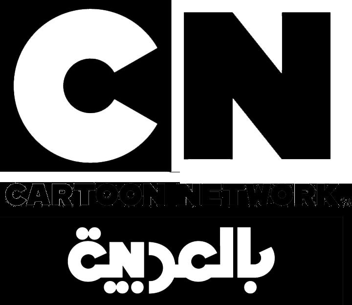 Cartoon Network Arabic Cartoon Network Cn Cartoon Network Cartoon Netw