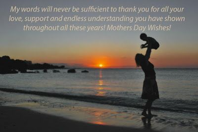 Quotes About A Mother's Love Interesting Cute Mothers Day Quotes  Mothers Day Quotes  Pinterest  2017