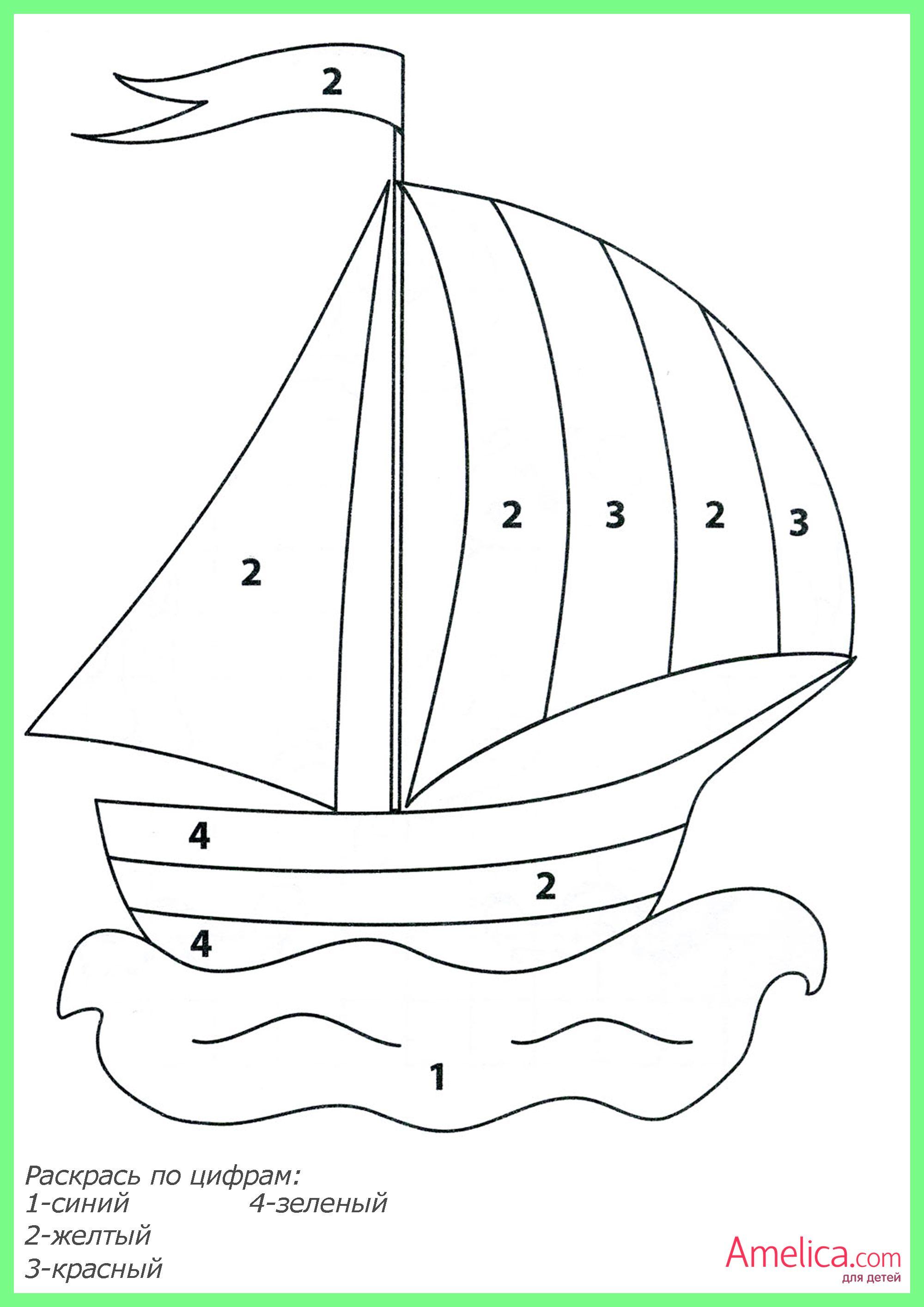 образец рисунка ребенка 3