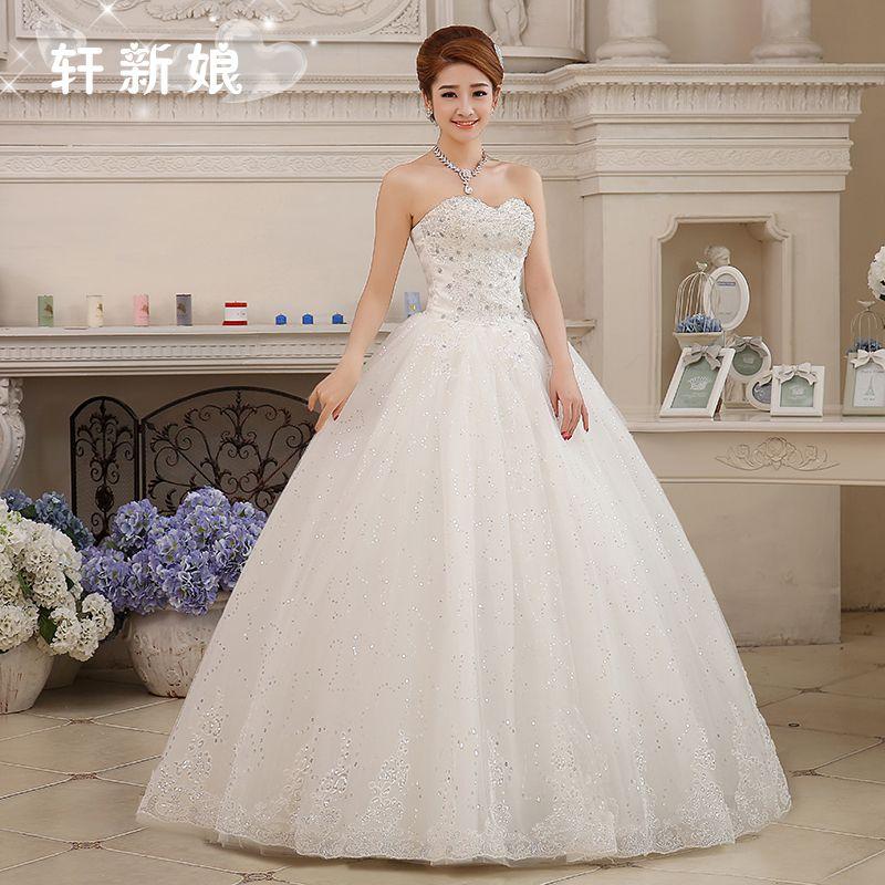 Vestido de noiva vestido formal tubo diamante casado vestidos de ...