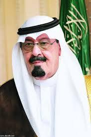 عبد العزيز عبد الله