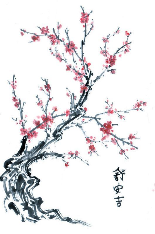 ed0dbb22f895f This is the extra cool chinese tree pink blossom Wallpaper, Background .